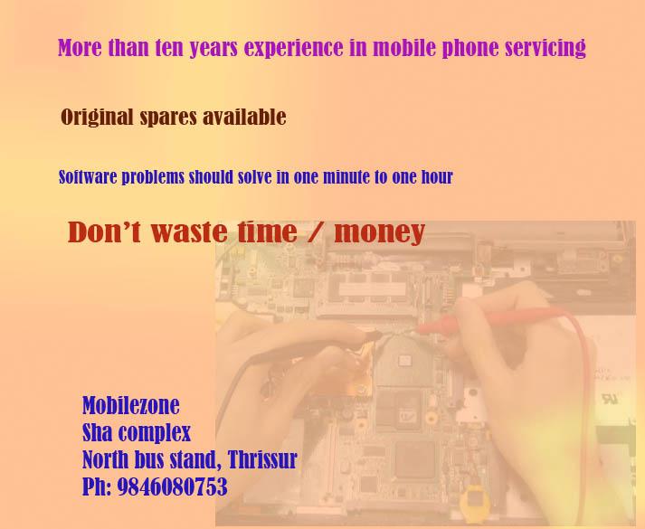 sony service centre,thrissur,ph:9846080753