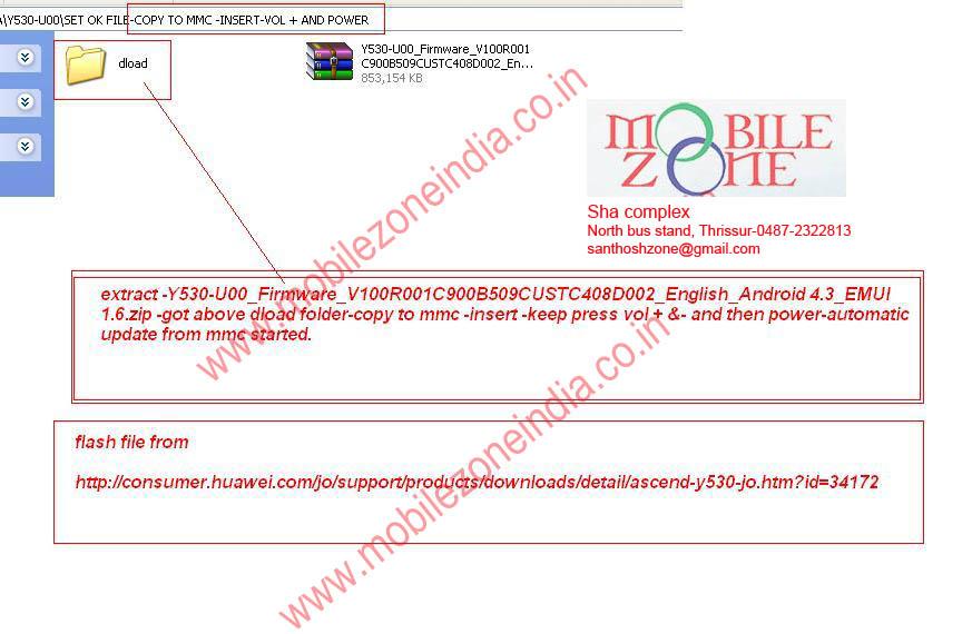 HUAWEI Y530-u00 update package's ext name error SOLVED