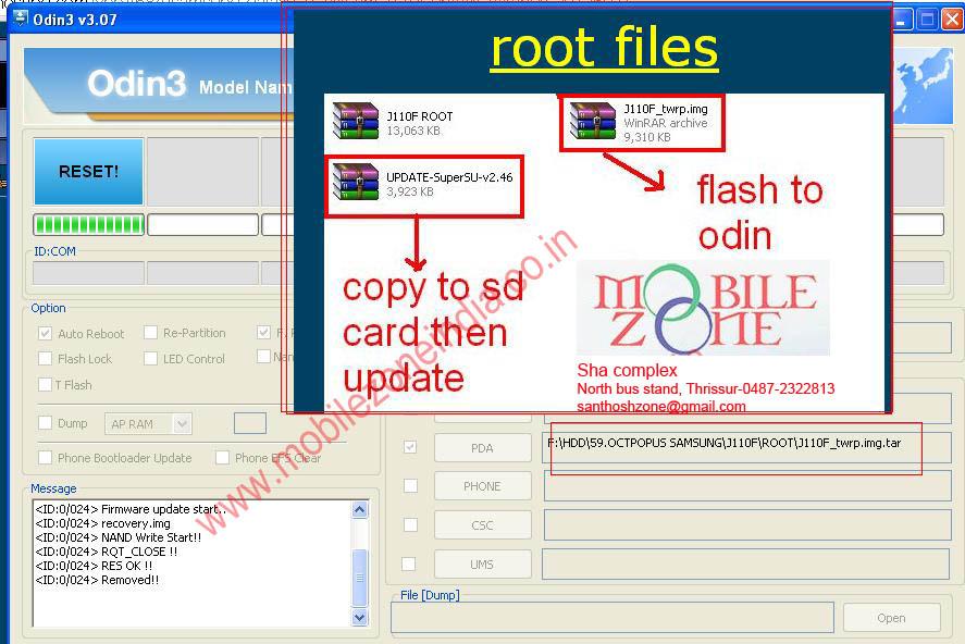 root j110f